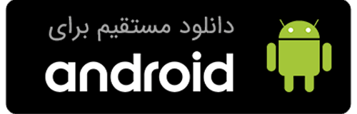 androiddirect min
