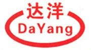دایانگ