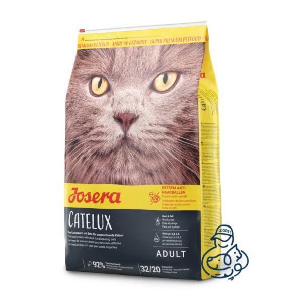 غذای خشک گربه جوسرا کتلوکس جوزرا