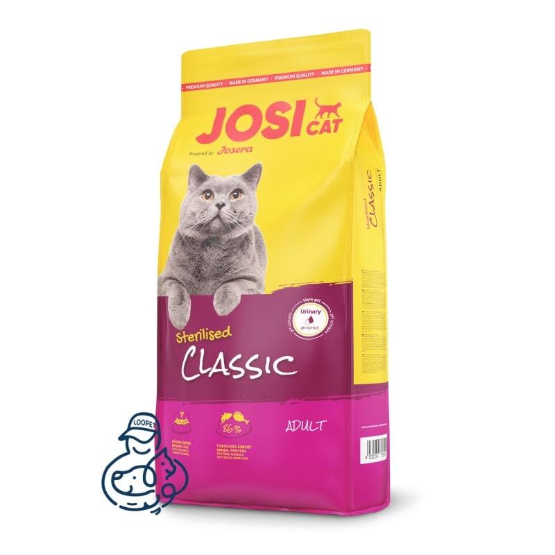غذای خشک گربه عقیم شده جوسرا کلاسیک