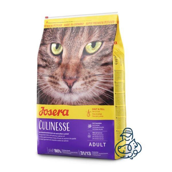 غذای خشک گربه جوسرا کولینس جوزرا