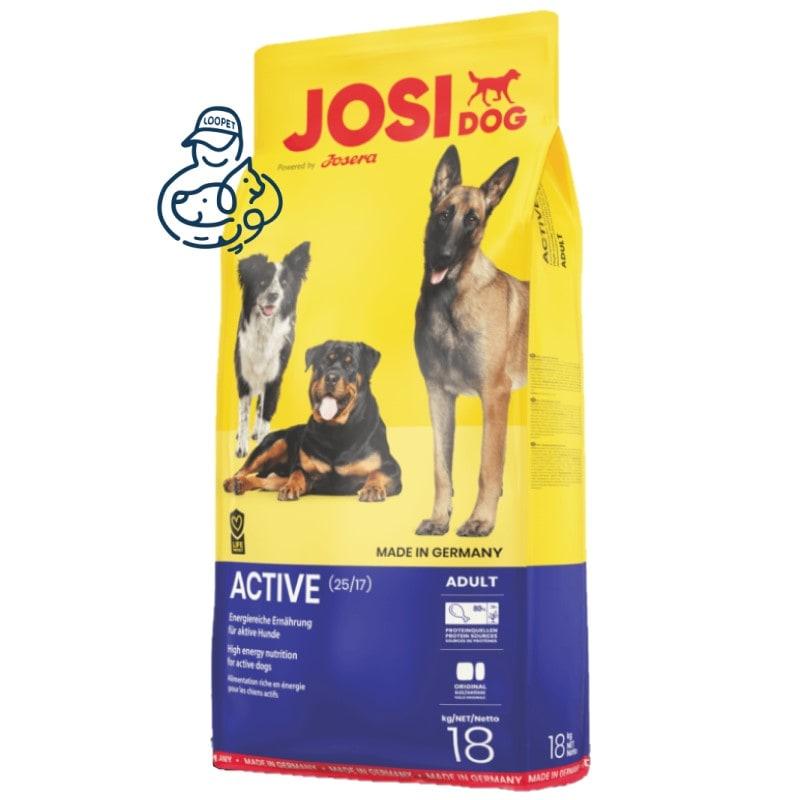 غذای خشک سگ جوسرا مدل اکتیو جوزرا
