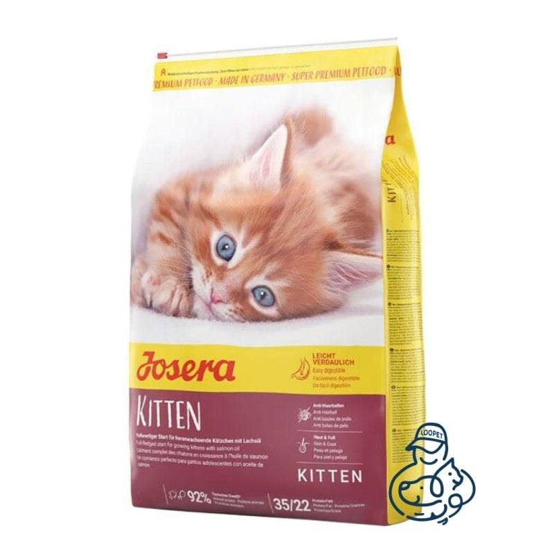 غذای خشک بچه گربه جوسرا جوزرا