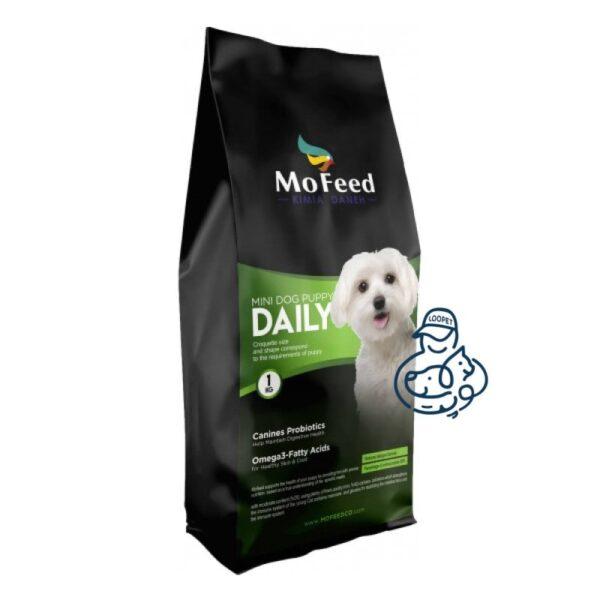 غذای خشک توله سگ نژاد کوچک مفید