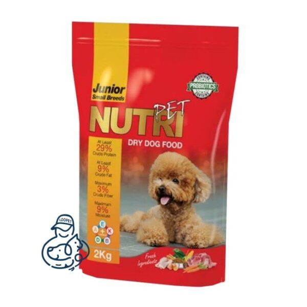 غذای خشک توله سگ نژاد کوچک نوتری