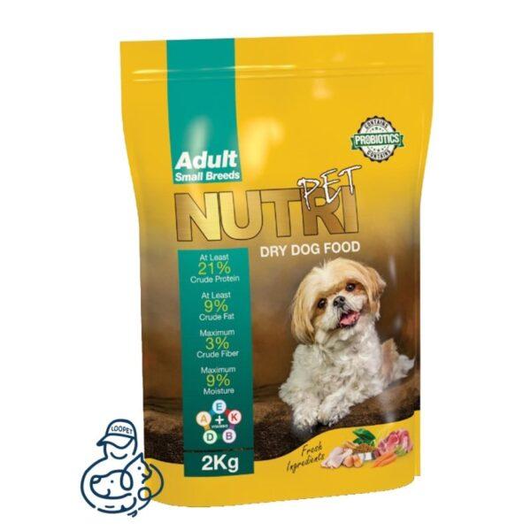 غذای خشک سگ نژاد کوچک نوتری