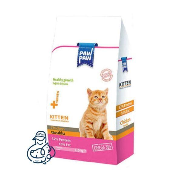 غذای خشک بچه گربه پاوپاو