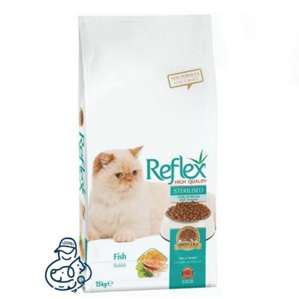 غذای خشک گربه عقیم شده رفلکس