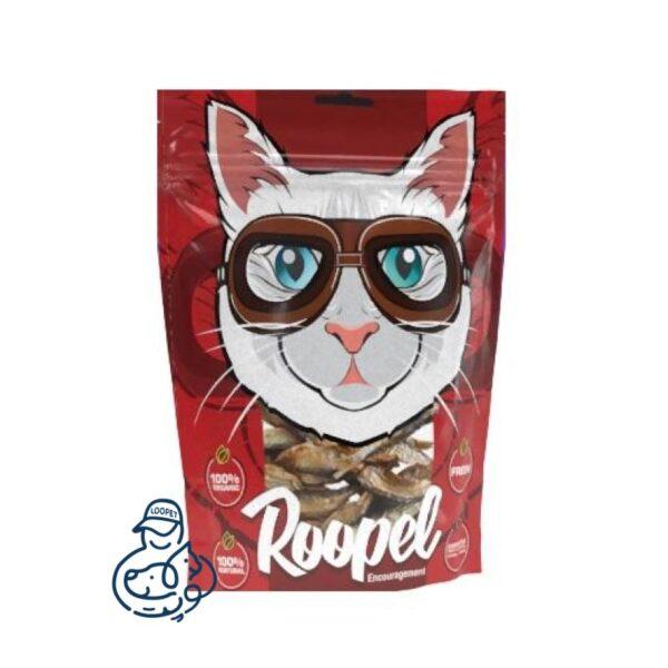 تشویقی گربه روپل ماهی کیلکا