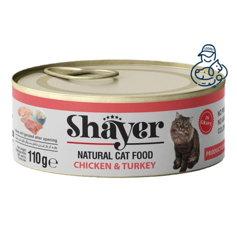 shayer cat canned food 2 min