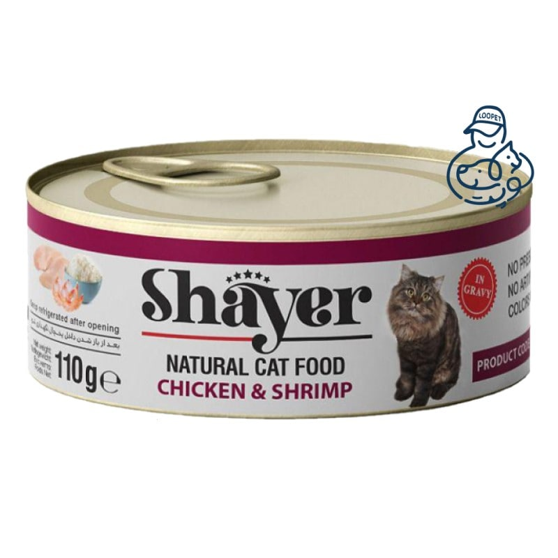 shayer cat canned food 3 min