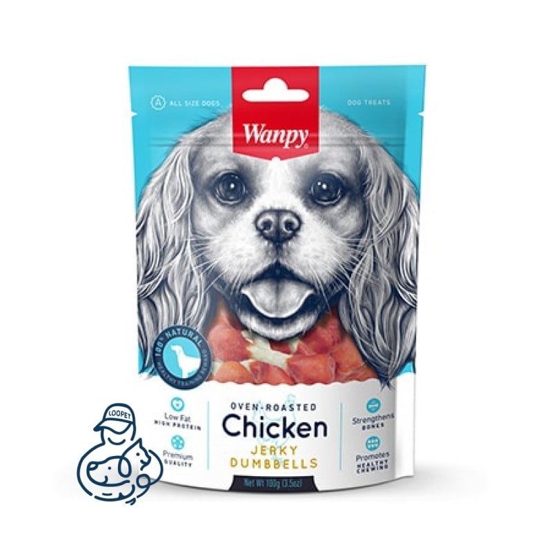 wanpy chicken jerky and dumbbells dog treat 1 min