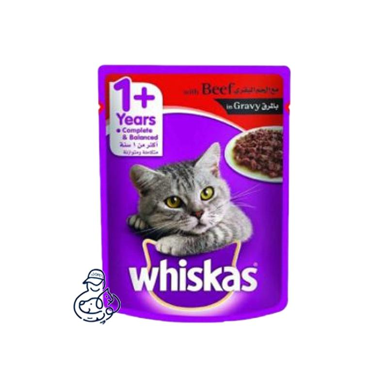 پوچ گربه ویسکاس
