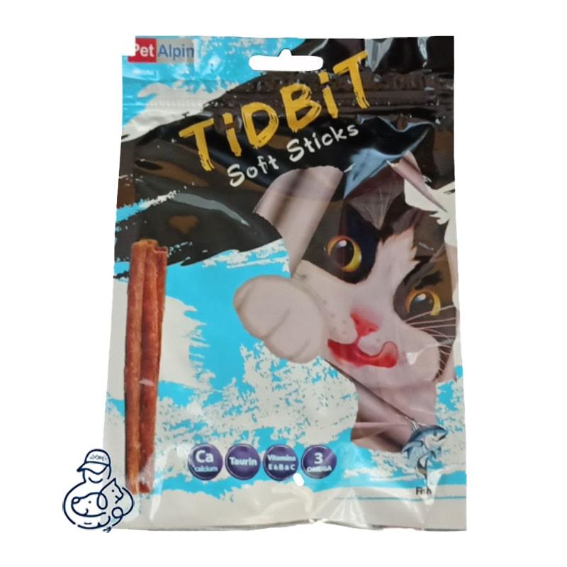 tidbit cat treat 2 min